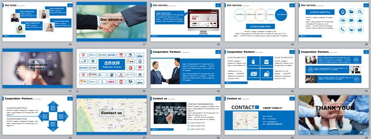 欧式蓝色企业文化宣传英文动画ppt模板